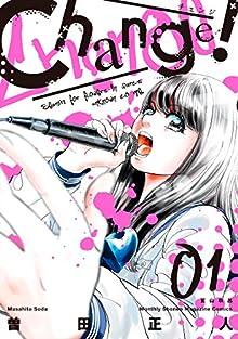 [曽田正人x冨山玖呂] Change! 第01巻