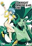 VS騎士ラムネ&40 炎 Vol.5 [DVD]