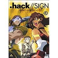 .hack//SIGN Vol.4