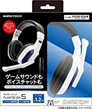 PS5用ヘッドセット『ヘッドセット5』 - PS5