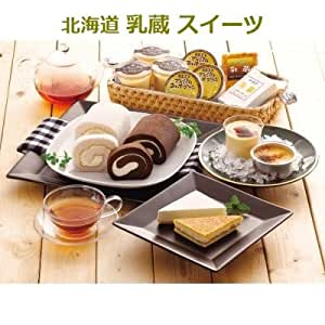 ≪食品*スイーツ≫北海道 乳蔵「オリジナルスイーツセット」2404702