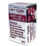 エラスチンプラスEX+ナットウキナーゼ(120粒)