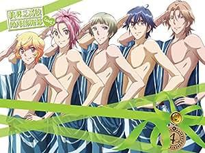 【Amazon.co.jp限定】美男高校地球防衛部LOVE! 4(オリジナル2L型ブロマイド付) [DVD]