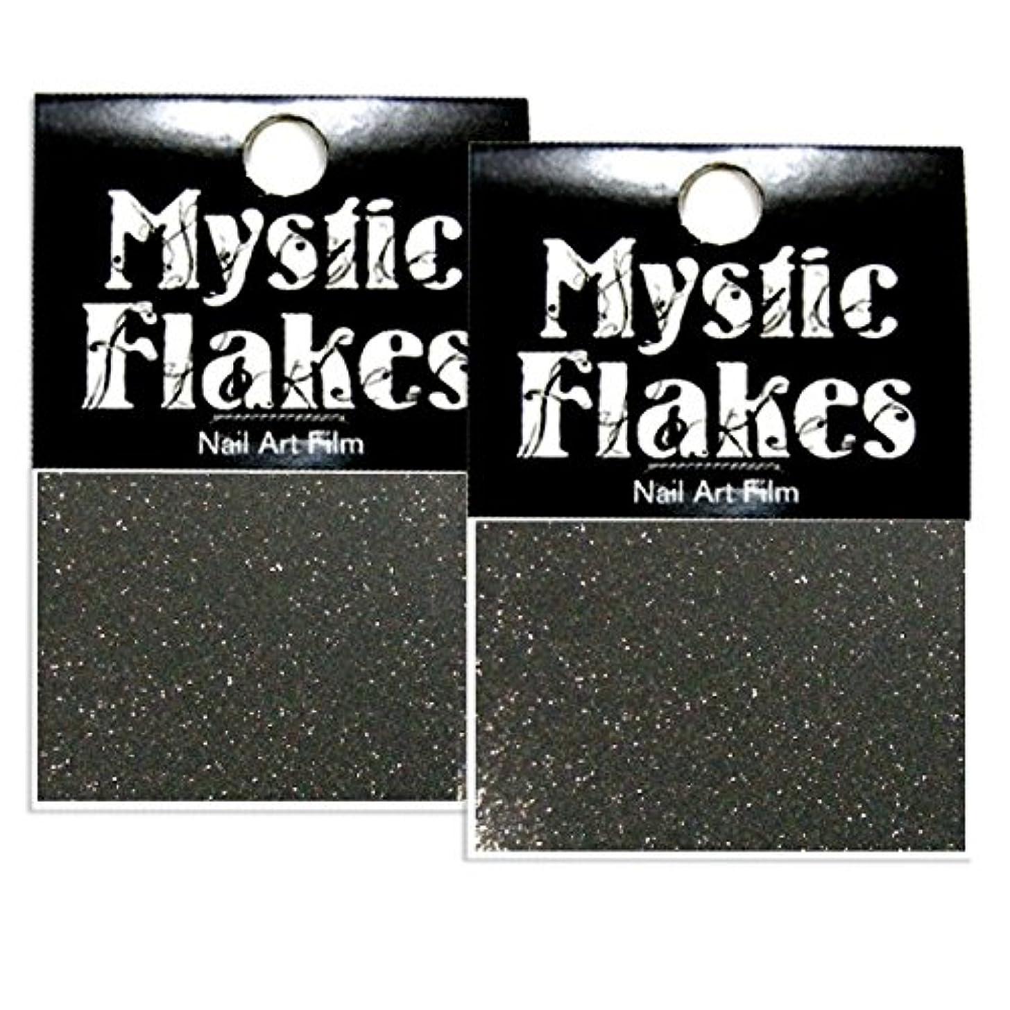 小説家解き明かす地上でミスティックフレース ネイル用ストーン メタリックブラック ラメシャイン 0.5g 2個セット