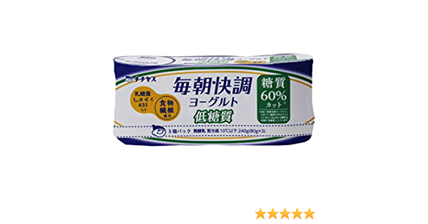 ヨーグルト 毎朝 快調 コストコで買ったら1個たったの30円!便秘解消にも♪美味しく続けられるチチヤス整腸ヨーグルト