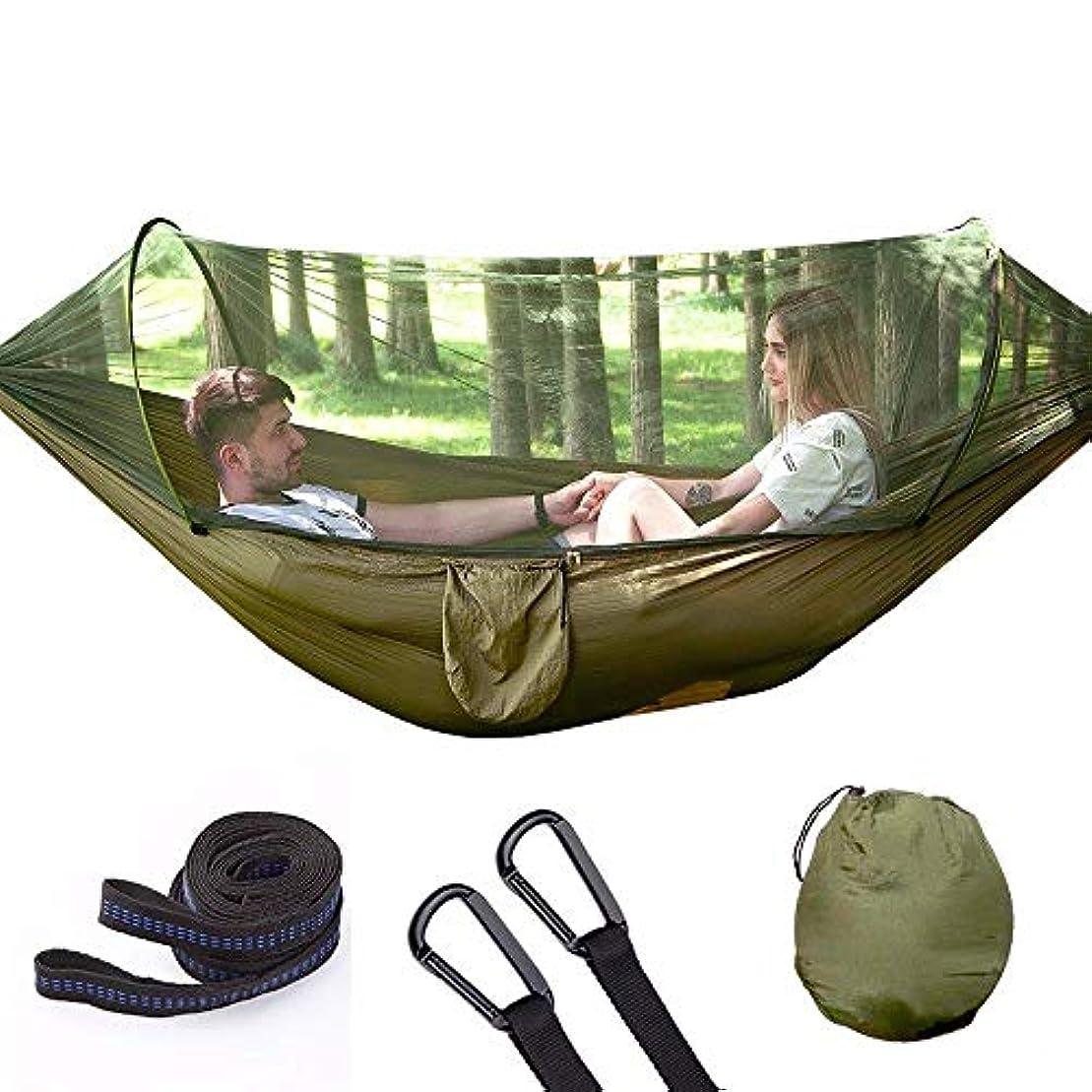 ヒップ関数多用途MSchunou フルオートクイックオープニングベッドネットハンモック屋外で蚊帳ハンモックパラシュート布キャンプ蚊ハンモック、グリーン