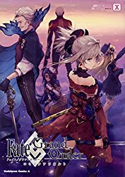 Fate/Grand Order コミックアラカルトX (角川コミックス・エース)