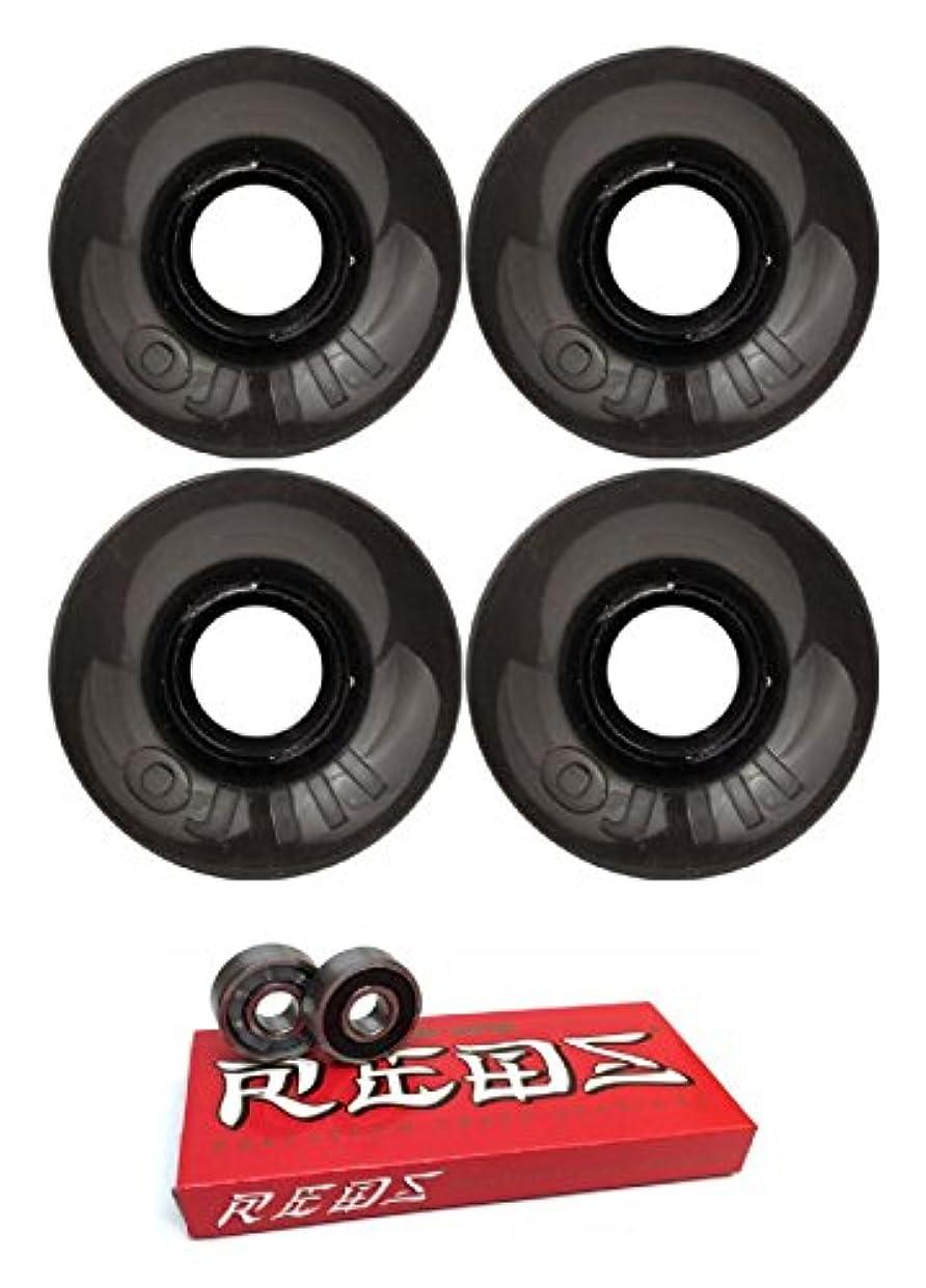 ディスパッチ松明部分的55 mm OJ Wheels Hot Juice MiniスケートボードWheels with Bones Bearings – 8 mmスケートボードベアリングBones Super Redsスケート定格 – 2アイテムのバンドル