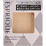 KOSE エスプリーク ビューティフルスキン パクト UV OC-405