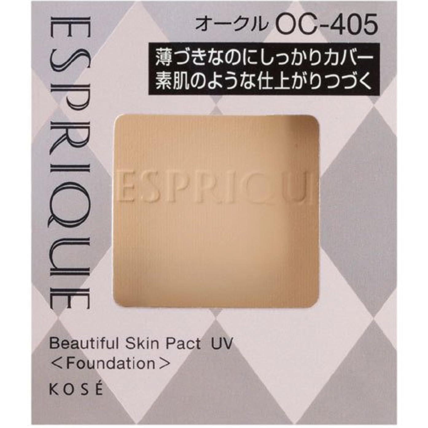 期待する特異なほうきKOSE エスプリーク ビューティフルスキン パクト UV OC-405