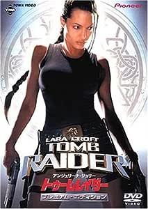 トゥームレイダー (初回限定版) [DVD]の画像