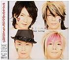 キミニハネ(初回限定盤)(DVD付)(在庫あり。)