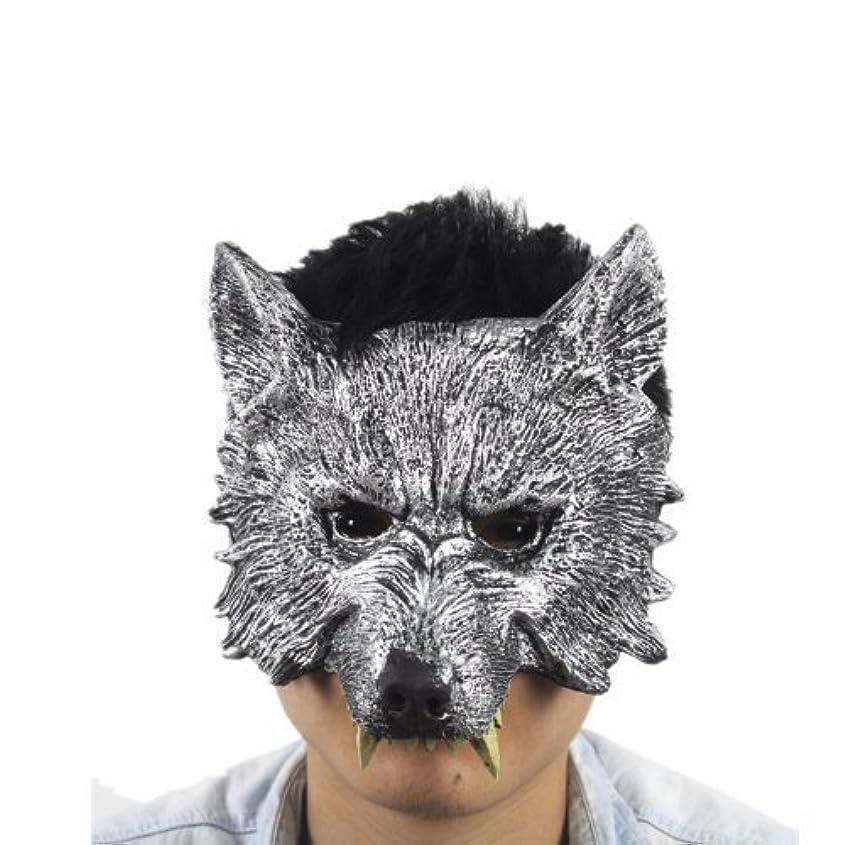 ハッピー悩み知人狼 マスク コスチューム用小物