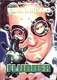 フラバー [DVD] 画像