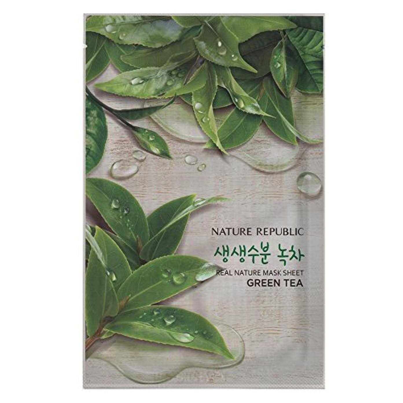 火山のマリナー雹[NATURE REPUBLIC] リアルネイチャー マスクシート Real Nature Mask Sheet (Green Tea (緑茶) 10個) [並行輸入品]