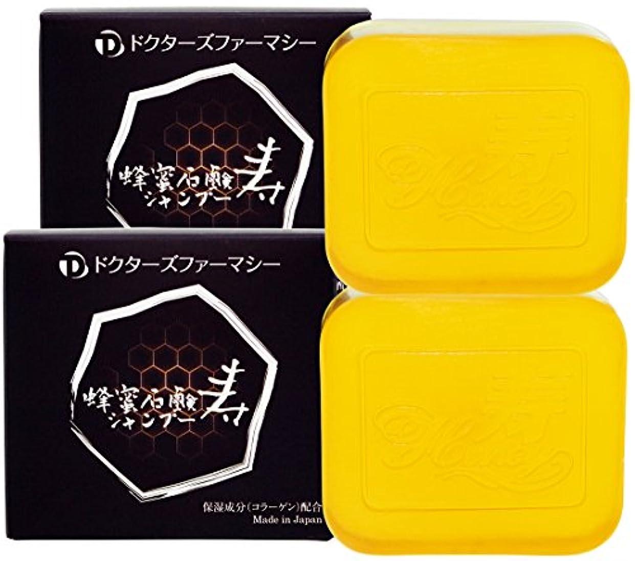 曲がったポーターペストリー育毛サポートに石鹸シャンプー  … (寿蜂蜜石鹸100g, 2個)