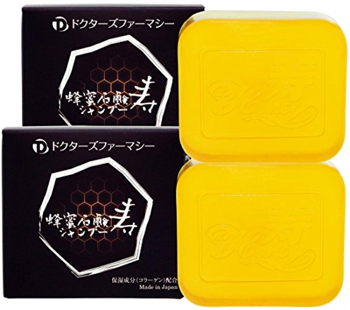 フェローシップ不快な尽きる育毛サポートに石鹸シャンプー  … (寿蜂蜜石鹸100g, 2個)