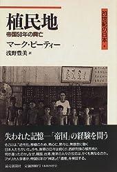 Amazon.co.jp: 浅野 豊美:作品一...