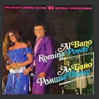 The Golden Orpheus '84 (feat. Romina Power) (Live In Bulgaria) by Romina Power Al Bano
