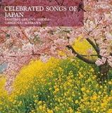 早春賦~日本の愛唱歌
