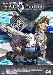 攻殻機動隊 S.A.C. 2nd GIG Individual Eleven [DVD]