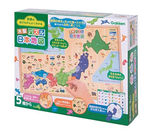 学研ステイフル 木製シリーズ『学研の遊びながらよくわかる 木製パズル日本地図』