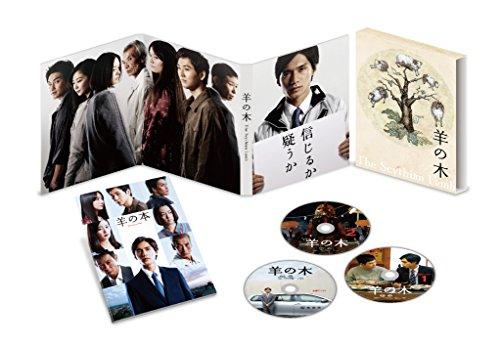 羊の木(Blu-ray豪華版)(Blu-ray+2DVD)