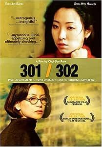 301/302 [DVD] [Import]