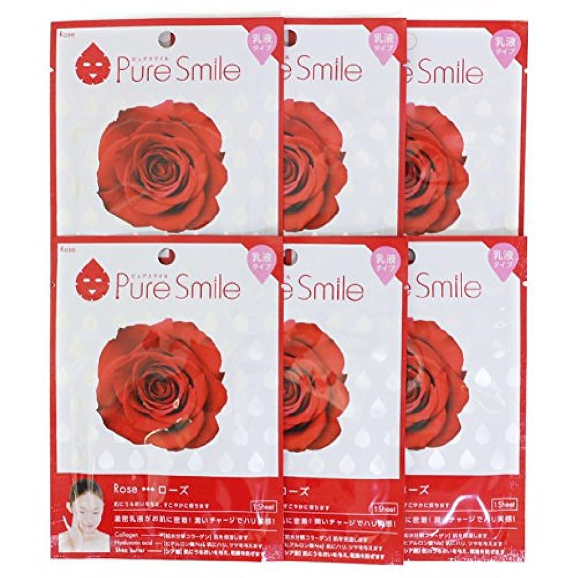 ピースカウボーイ活力Pure Smile ピュアスマイル 乳液エッセンスマスク ローズ 6枚セット
