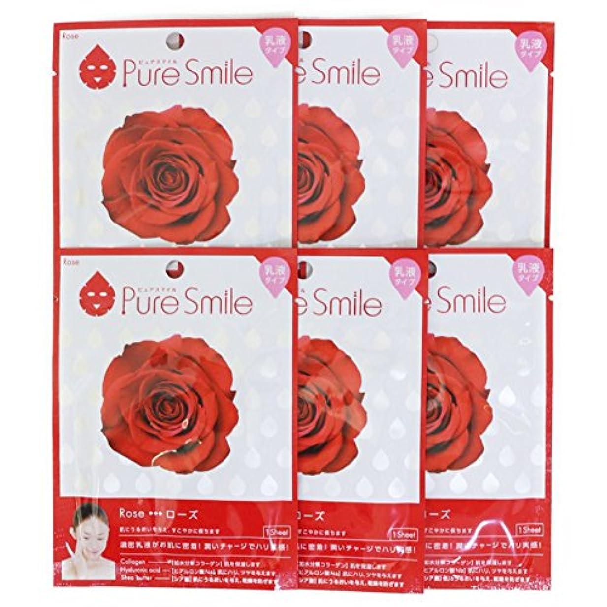 自体何十人も無力Pure Smile ピュアスマイル 乳液エッセンスマスク ローズ 6枚セット