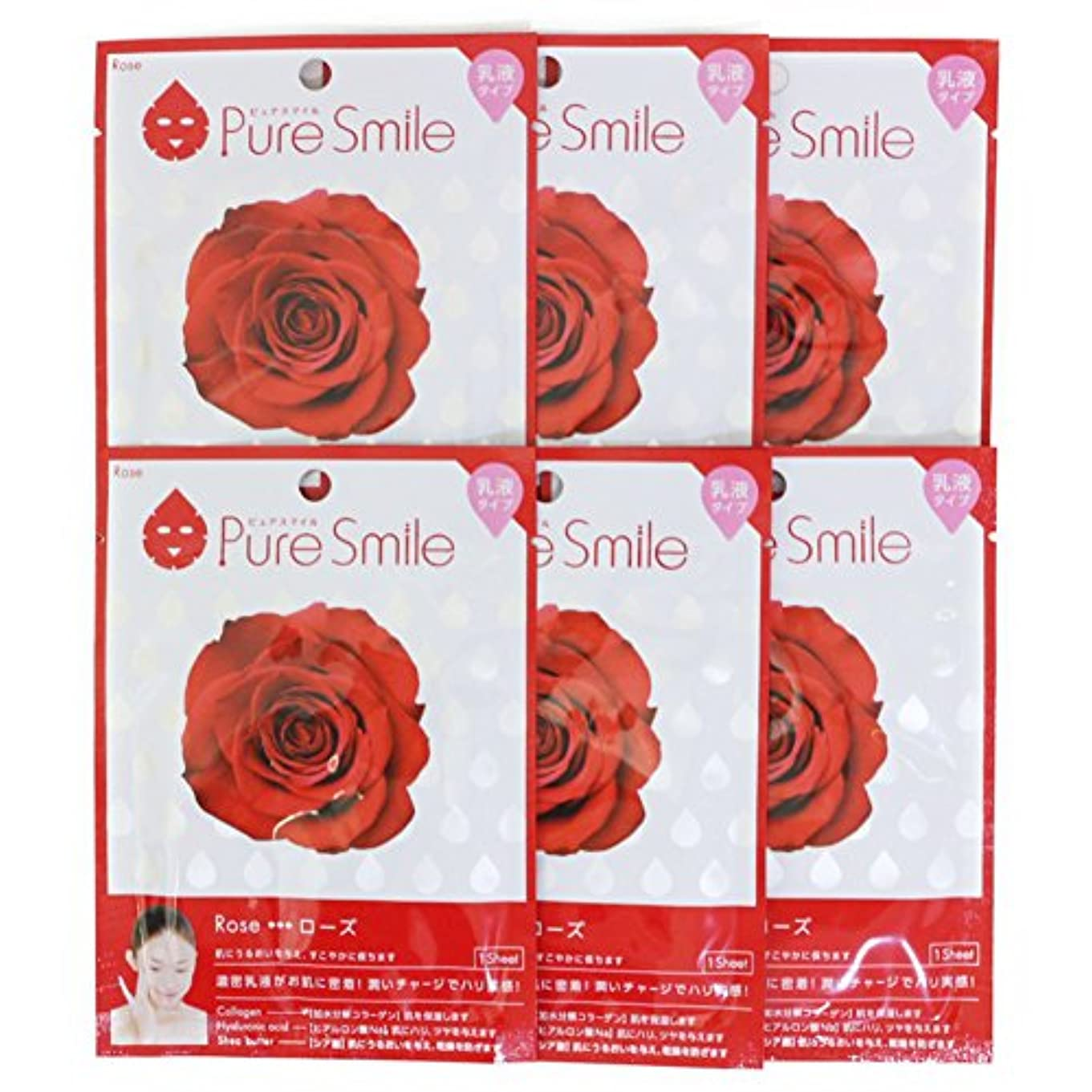 施設十二空のPure Smile ピュアスマイル 乳液エッセンスマスク ローズ 6枚セット