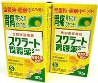 【第2類医薬品】スクラート胃腸薬S(錠剤) 102錠 ×2
