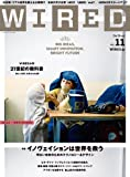 WIRED(ワイアード)VOL.11 [雑誌]