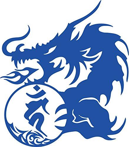 カッティングステッカー 干支梵字 カーン 不動明王 (酉/とり) ドラゴン dragon 龍(左)・10L サイズL 約210mm×約184mm ブルー 青