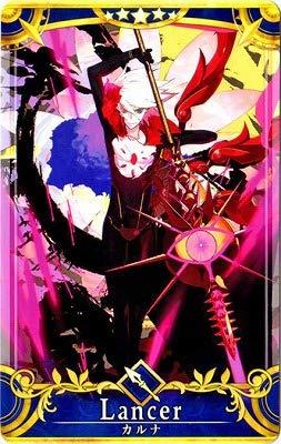FGOアーケード/【サーヴァント】【再臨段階3】No.085 カルナ ★5