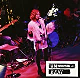 MTV Unplugged(DVD付)