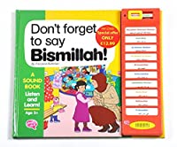 Don't Forget to Say Bismillah!
