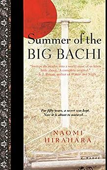 Summer of the Big Bachi (Mas Arai Book 1) by [Hirahara, Naomi]