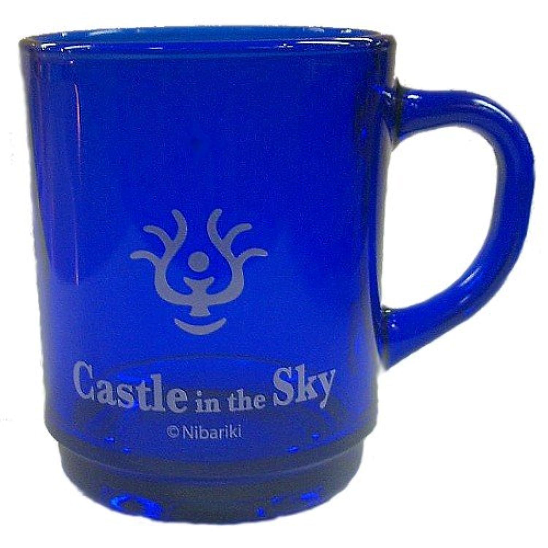 天空の城ラピュタ ガラス マグカップ ラピュタの紋章