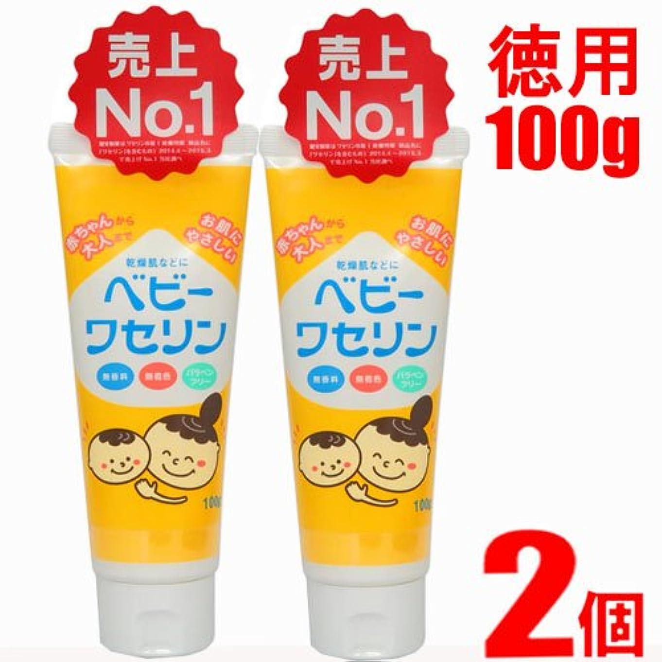 酔う雹修理可能【2本】ベビーワセリン 100g x2本 (4987286414263-2)