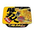 マルちゃん 黒い豚カレー焼そば 111g×12個入り (1ケース)