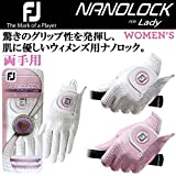 FootJoy(フットジョイ) 2014 ナノロック for レディ 合成皮革 ゴルフ グローブ 両手用 FGWNLPR4 18cm ホワイト