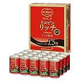 デルモンテ リコピンリッチ トマト飲料 160g ×20缶