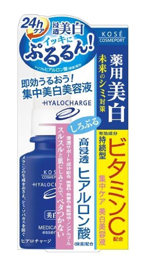 摂動バクテリア適応的ヒアロチャージ 薬用 ホワイト エッセンス 50mL
