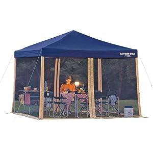 キャプテンスタッグ(CAPTAIN STAG) キャンプ テント・タープ用 虫よけ 蚊帳 スクリーンパネル 300×200UVM-3174