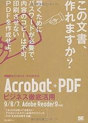 Acrobat+PDFビジネス徹底活用 ビジテク 9/8/7、Adobe Reader9対応