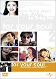 For Your Soul ~ミュージック・ショートストーリー[DVD]