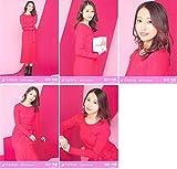 乃木坂46 WebShop限定 2019年2月個別生写真5枚セット バレンタイン 桜井玲香