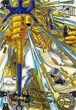 データカードダス アプリモンスターズ4弾/04G-004 ポセイドモン CP