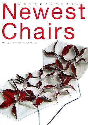 世界の最新チェアデザイン―Newest Chairsの詳細を見る